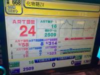 5.14西小山2